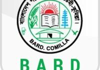 BARD (Comilla) Job Circular 2015