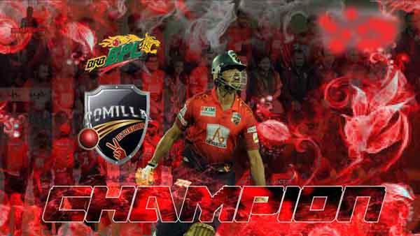 BPL 3 Champion 2015 Comilla Victorians
