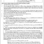 Ministry of Defence Job Circular 2017   www.dcd.gov.bd