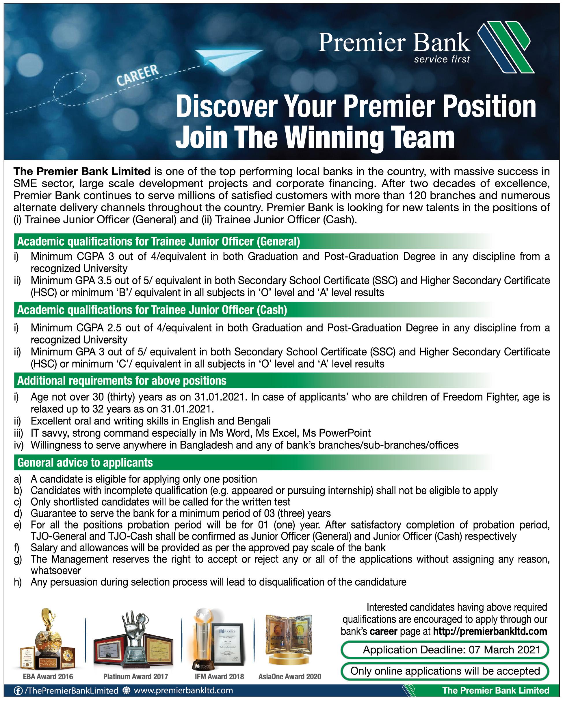 Premier Bank Job Circular 2021