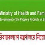 Health Department Job Circular 2018