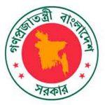 Ministry of Culture Job Circular 2018 | www.moca.gov.bd