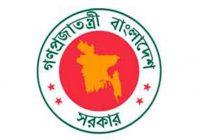 Ministry of Culture Job Circular 2018