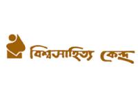 Bishwo Shahitto Kendro