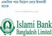 Islami Bank Job Circular 2021