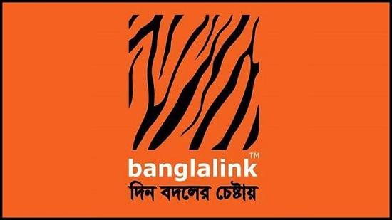 www.banglalink.net