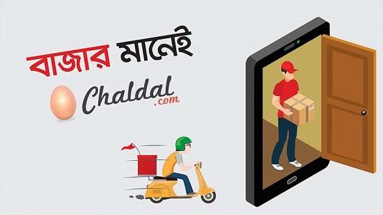 Chaldal.com Job Circular 2020