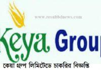 Keya Group Job Circular 2020