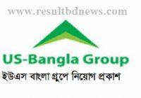 US Bangla Job Circular