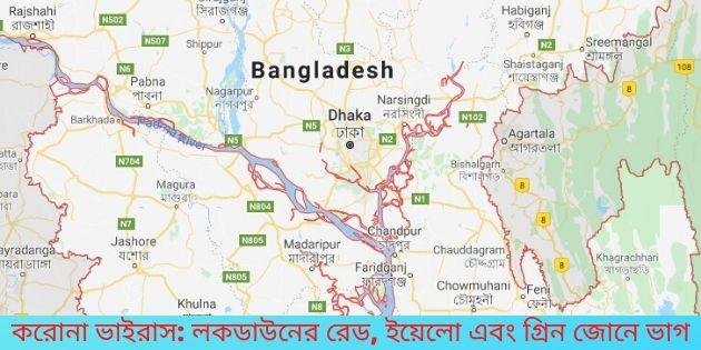 Corona Virus Zones of Bangladesh