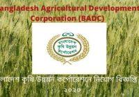 Bangladesh Agricultural Development Corporation (BADC)