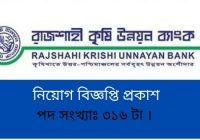 Rajshahi Krishi Unnayan Bank Job Circular 2020