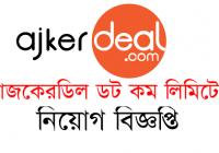 ajkerdeal.com job circular 2020