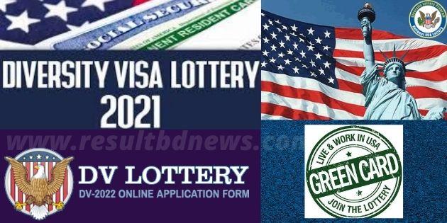DV lottery 2021-22