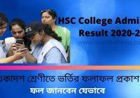 HSC Admission Result 2021