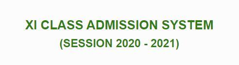 HSC admission part 1
