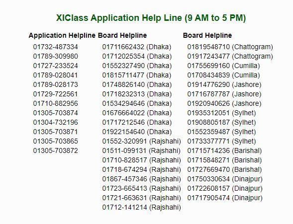 admission helpline no 1