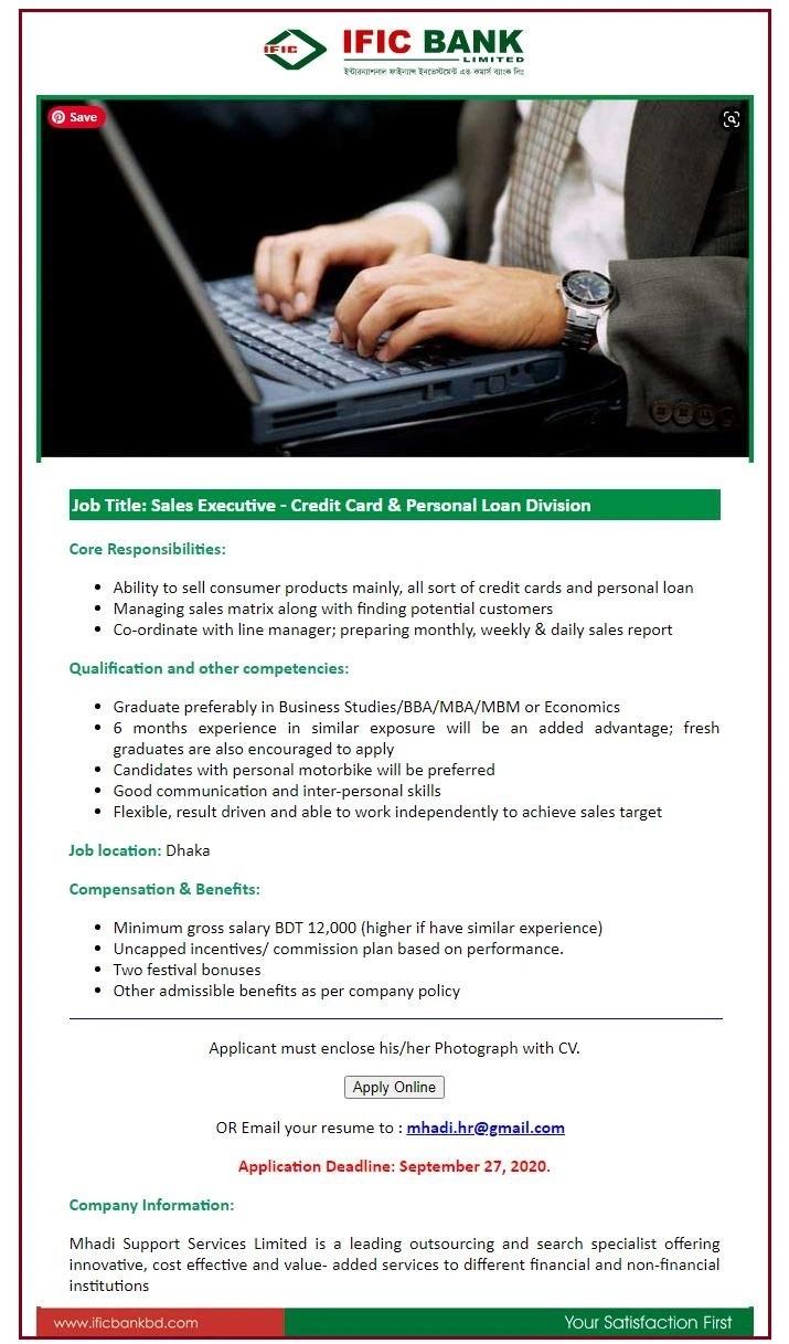 IFIC Bank Job Circular 2020