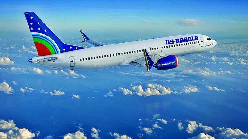 US Bangla Airlines Job Circular 2020