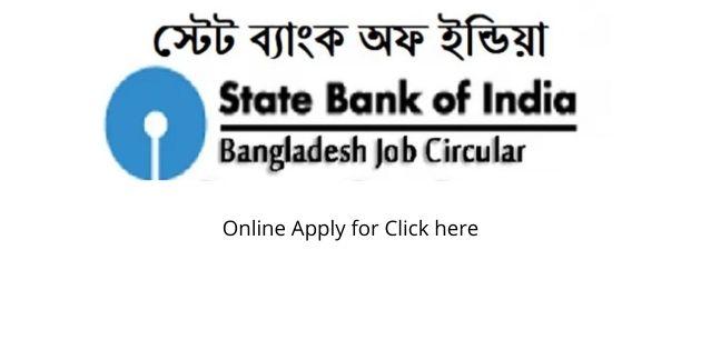 State Bank of India Job Circular 2020