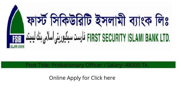 First Security Islami Bank Job Circular 2020