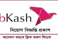 Bkash Job Circular 2021