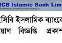 ICB Islamic Bank Job Circular 2021