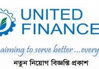 United Finance Job Circular 2021